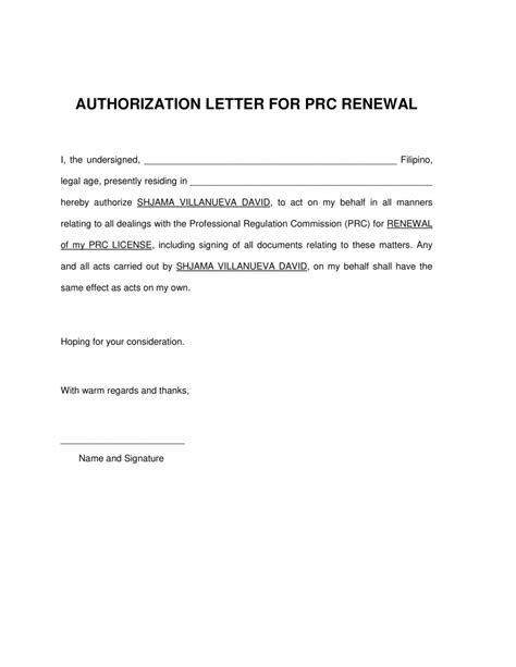English To Arabic Translation In English Letters Examples Of Sales Cv