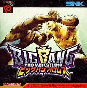 Big Bang Pro Wrestling Snk Wiki Fandom Powered By Wikia.