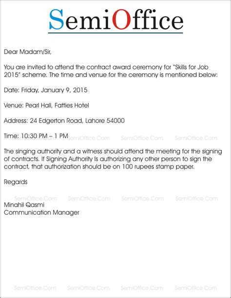 Contract Signing Invitation Letter Sample Resume For No Experience
