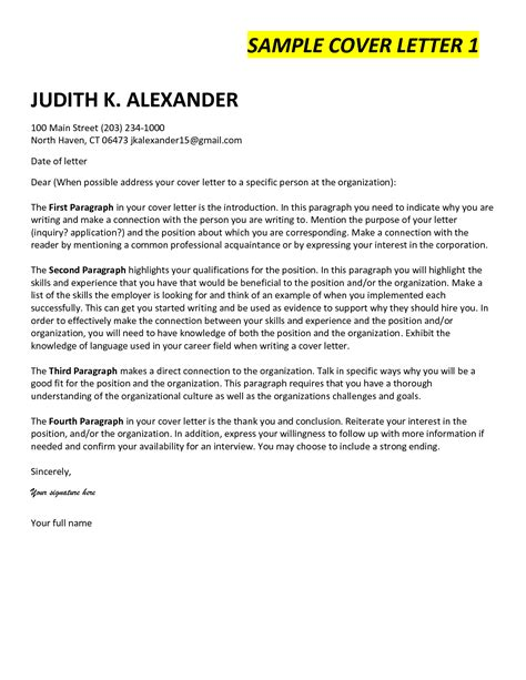 cover letter openings - How To Make A Resume For Free Step By Step