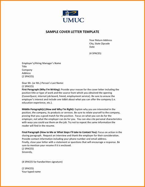 The most popular custom writing orders on european cover letter cv europass romana word cover letter sample for job resume cover letter manager position sales volumetrics spiritdancerdesigns Images