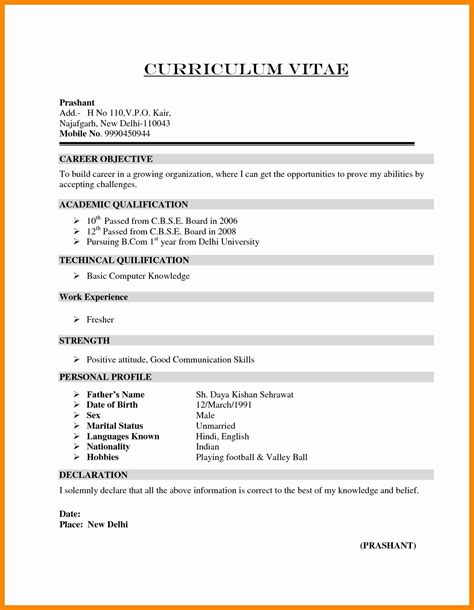 professional salutations cover letter resume writing tips guideline patron and templates