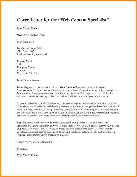 Cv Cover Letter Heading | Resume Help Desk Support Cv Cover Letter Heading