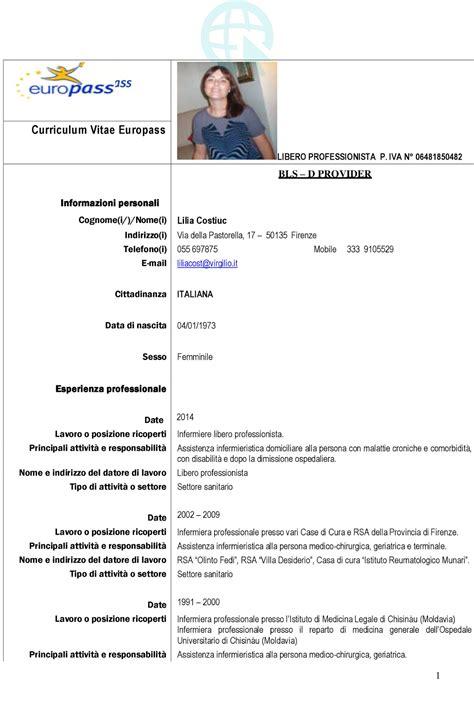 Job application keywords describing you writing resume for cv europass romana 2013 yelopaper Images