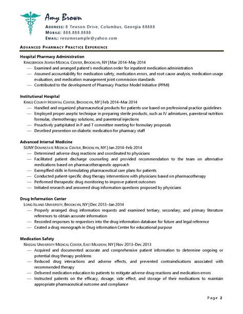 teenage job resume objective sap bpc consultant cv