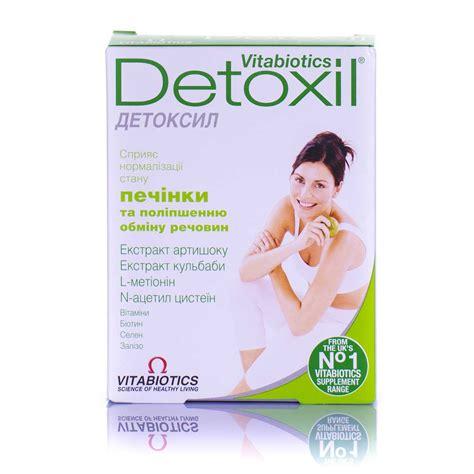 [click]detoxil.