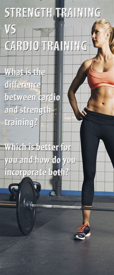 Difference Between Cardio And Strength Training - Fitness Gallery.