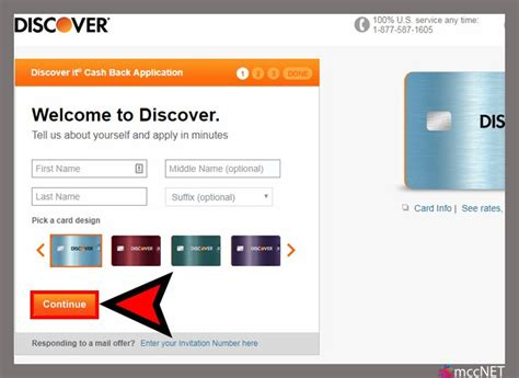 Discover Credit Card Application Online