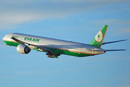 @ Eva Air - Wikipedia.