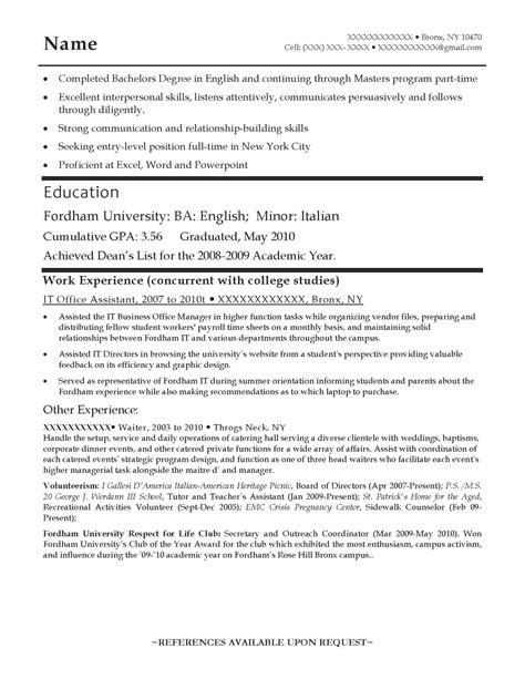 cool blogger templates create job resume