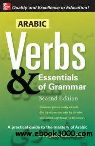 [pdf] Essentials Of Arabic Grammar Essentials Of Arabic Grammar .