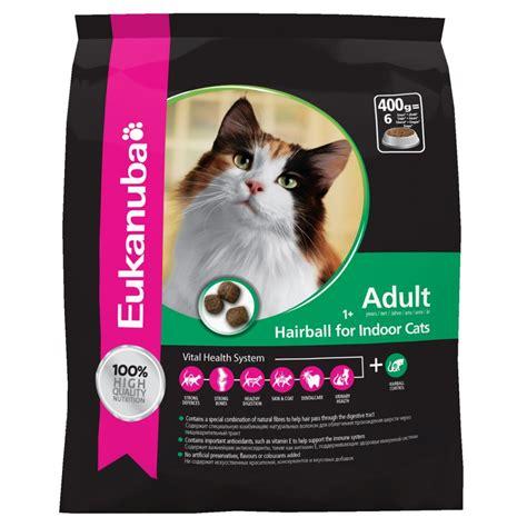 Eukanuba Cat Food