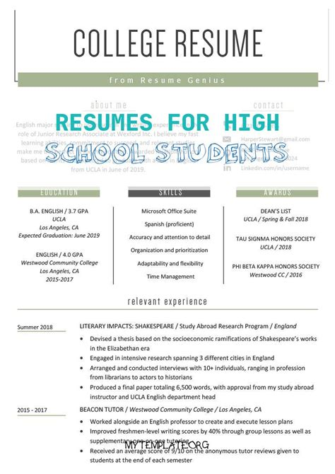 example of a resume for college resume builderorg