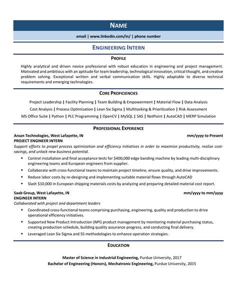 example resume engineering internship