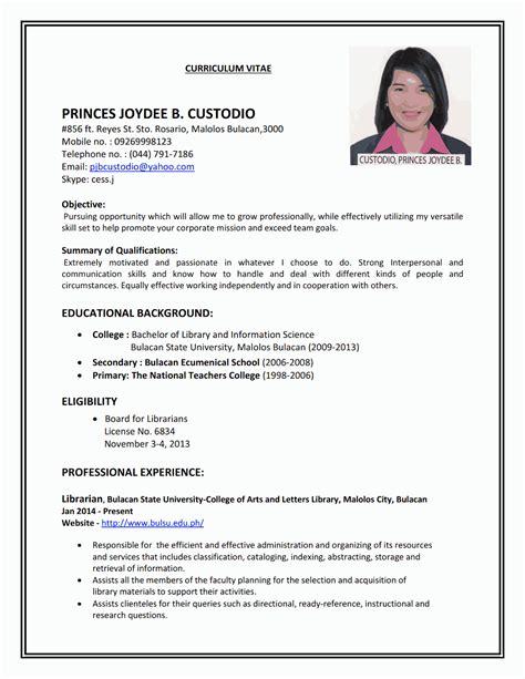 rtf resume