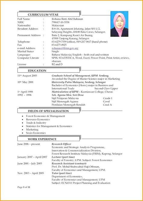 Resume CV Cover Letter  video resumes samples    we found        resume for nurses    project ideas rn resume examples best registered nurse  example