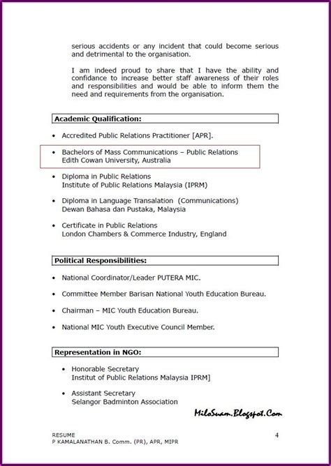 free resume database for recruiters   cover letter examples of        free resume database search in india