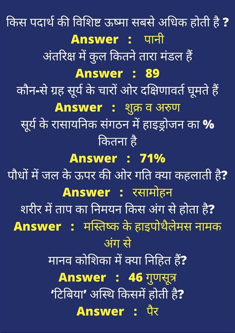 [pdf] General Knowledge Questions And Answers Pdf 1 - Resa 7.