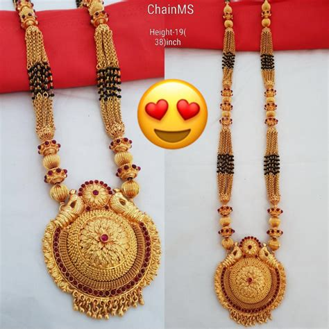 [click]gold Ornaments Online.