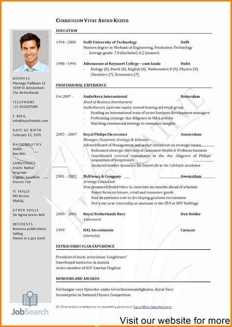 sample resume australia
