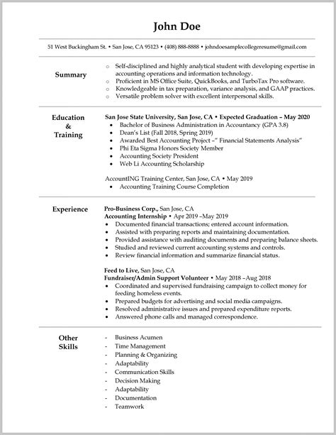 how to build a resume college student