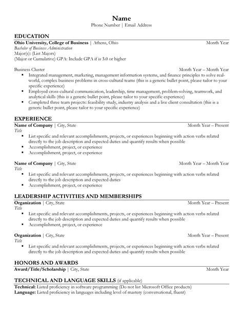 how to do a job resume