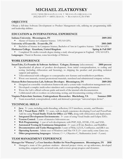hr resume computer skills   write a retail cvhr resume computer skills