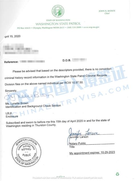 [pdf] I Certificate Of No Criminal Record For Use In China.