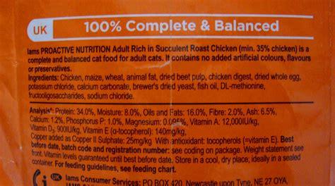 Iams Cat Food Ingredients