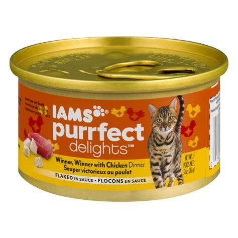Iams Wet Cat Food
