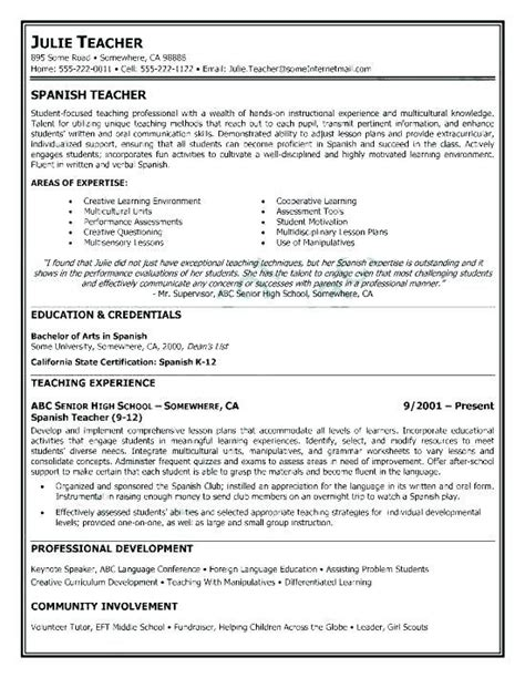 how to write high school education on resume www livmoore tk limdns dynamic dns service how - How To Write High School Education On Resume
