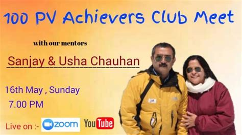 Internet Achievers Club - Youtube.