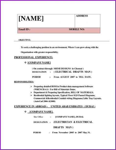 how to find a resume layout on microsoft word sample rental