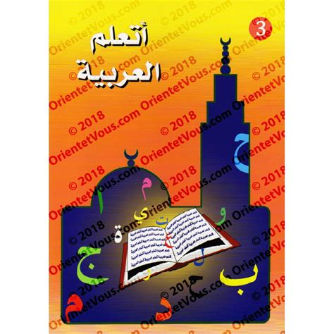 @ J Apprends L Arabe Niveau 1 - Cahier D Exercices 1 De .