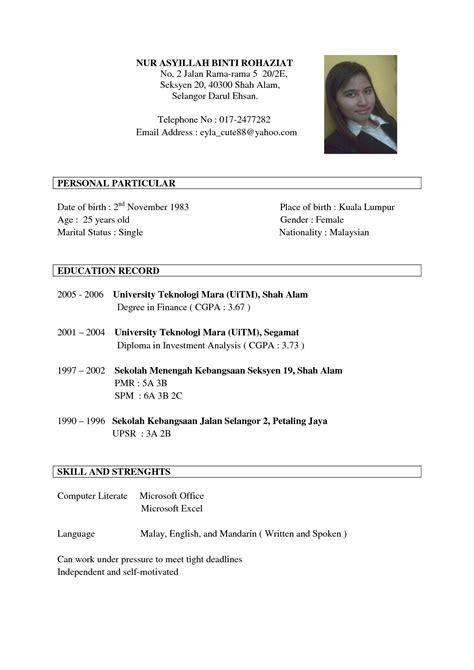 job apply resume format