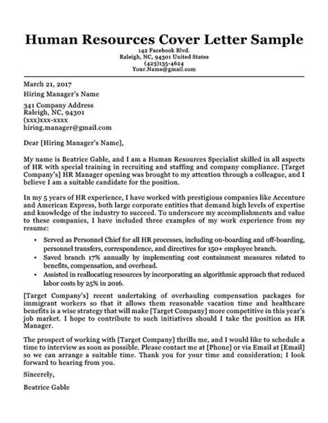 cover letter for hr example   cover letter samplejob cover letter to hr