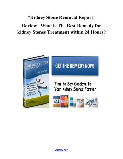 Kidneycure :: The Kidney Stone Removal Report! Promote Now.