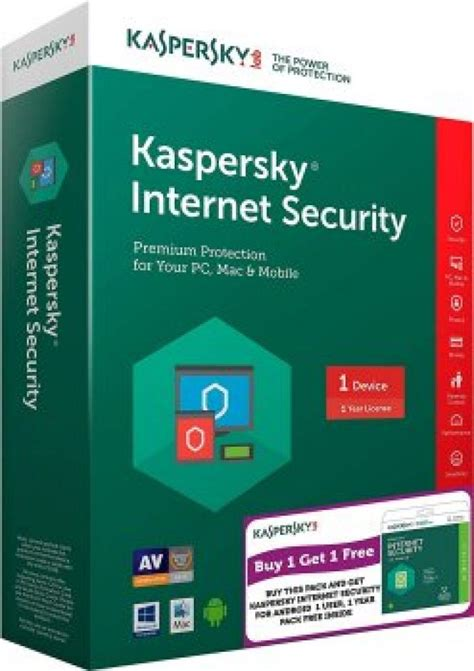 [click]kaspersky Lab Antivirus Protection Internet Security.