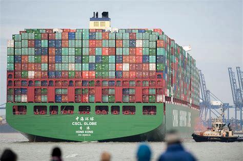 Largest Cargo Ship