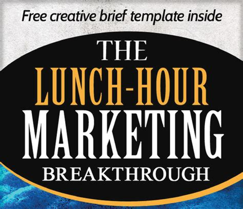[click]lunch-Hour Marketing Breakthrough Review - My-Review Net