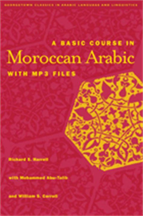 @ Moroccan Arabic Language Courses Audio Cd Learn Speak .