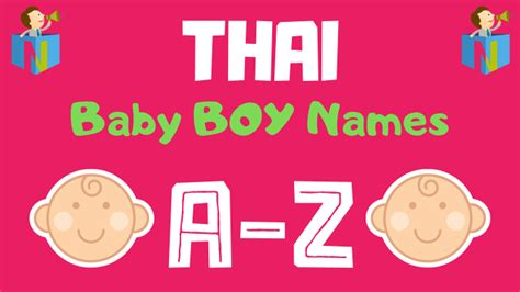[click]nameslook - World S Biggest Baby Names Dictionary.