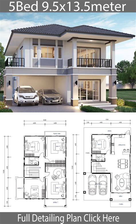 New Home Designs Plans