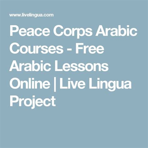 @ Peace Corps Arabic Courses- Free Arabic Lessons Online .
