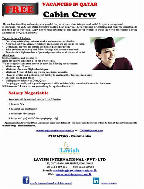 Resume Model  tectonic studio  the best easy to edit resume models