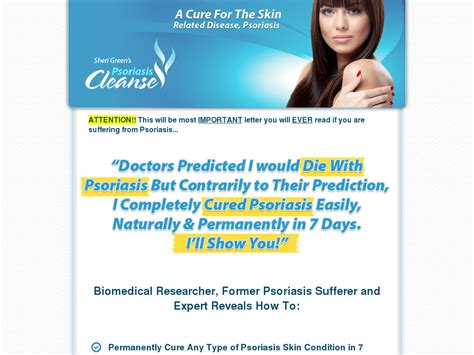 @ Psoriasis Cleanse - 75 Commision High Conversions - Max .