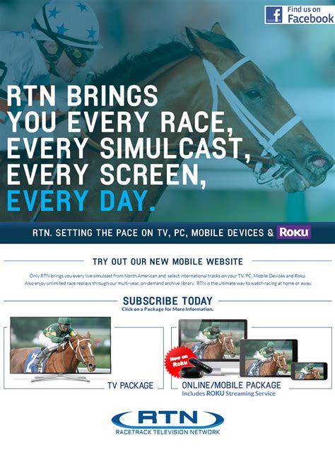Racetrack Television Network - Home Page.
