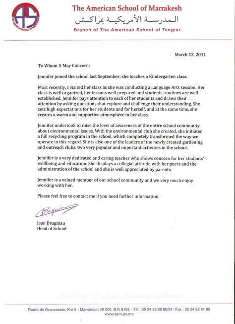 recommendation letter for student national honor society
