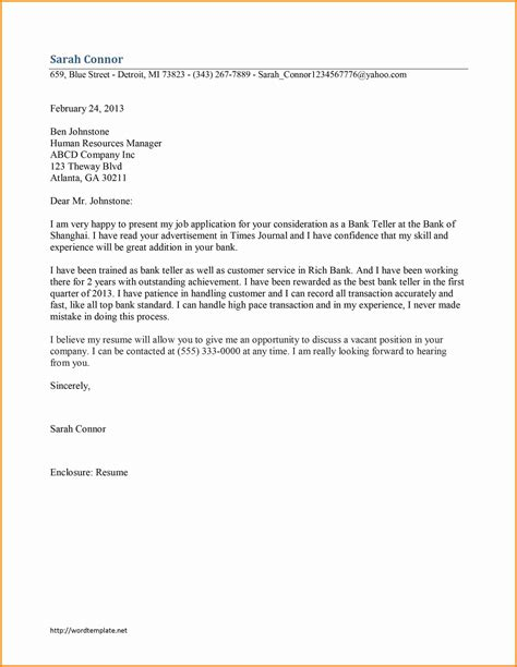 resume cover letter intro