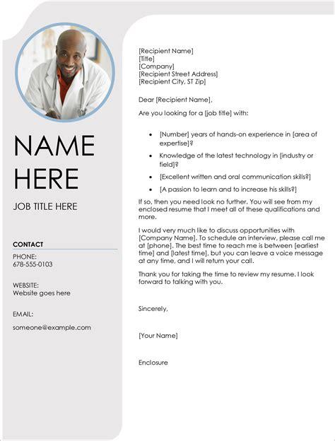 Job Cover Letter Account Manager   Resume Samples Nursing